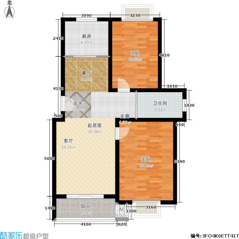 康顺园山庄92.31㎡H2户型2室2厅1卫