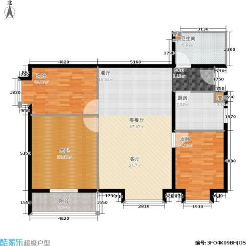 北京上舍3室1厅1卫1厨133.00㎡户型图