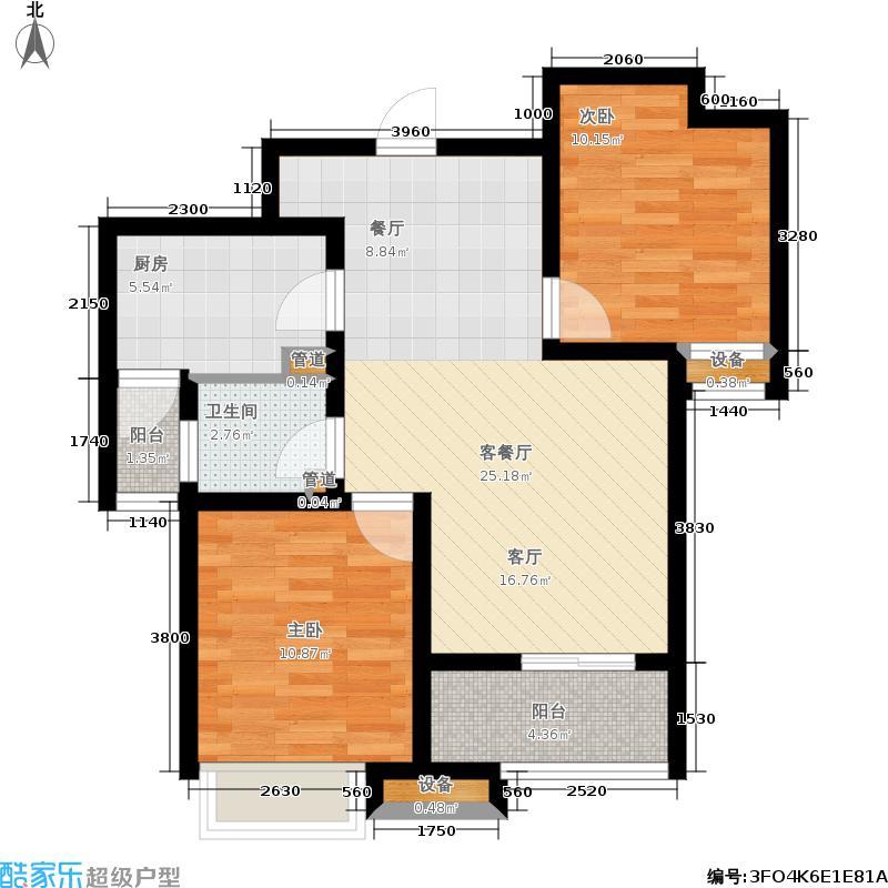 泉景天沅95.00㎡雅园1号楼-04 两室两厅一卫户型2室2厅1卫