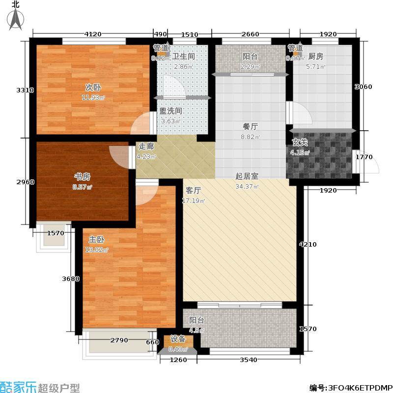 泉景天沅127.00㎡雅园4号楼-03 三室两厅一卫户型3室2厅1卫