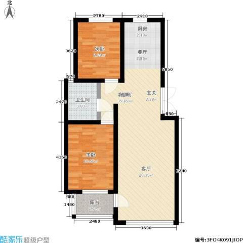 东庭印象2室1厅1卫0厨88.00㎡户型图