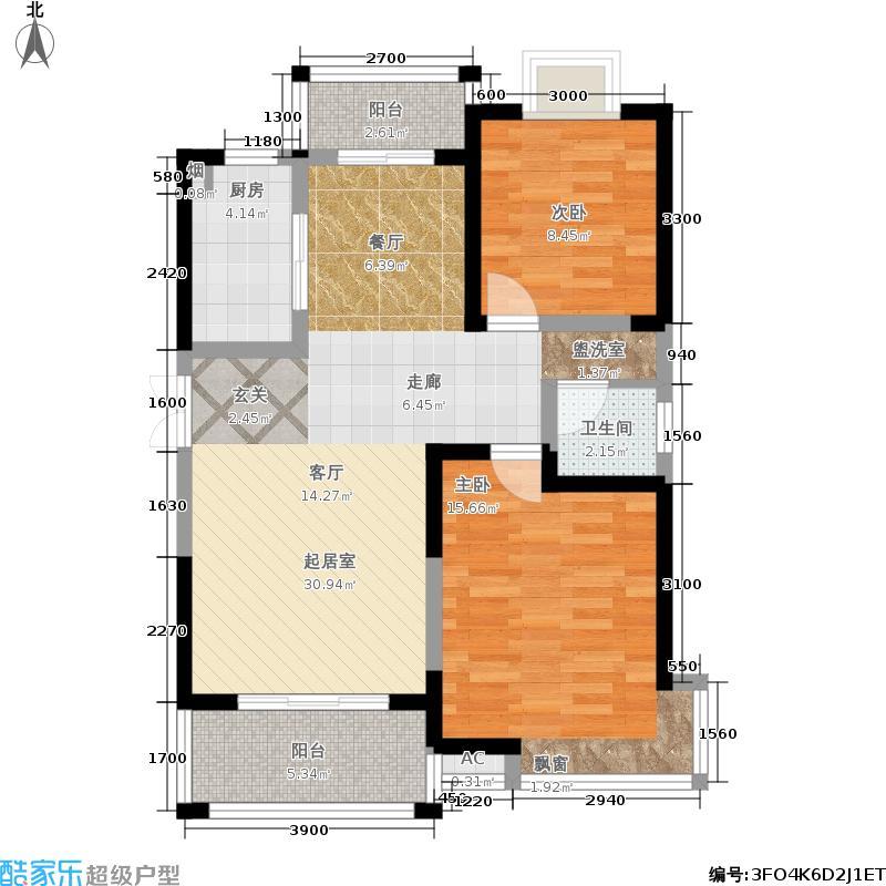 墨荷名邸97.00㎡2 室2厅1 卫 共97平米户型2室2厅1卫