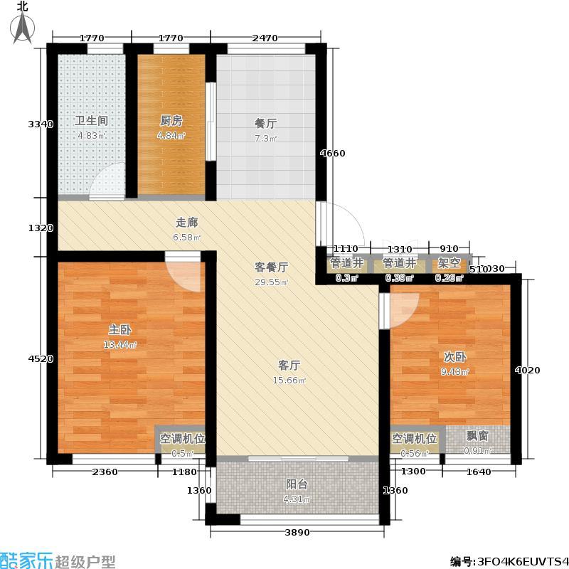 鲁商常春藤78.00㎡2室2厅1卫户型2室2厅1卫