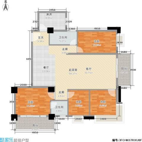 紫来居4室0厅2卫1厨141.26㎡户型图