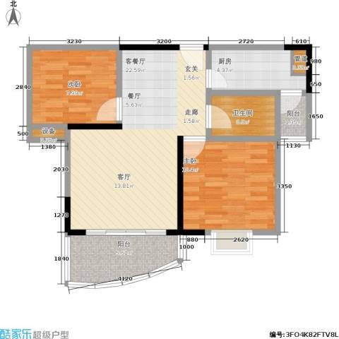 自由左岸2室1厅1卫1厨65.00㎡户型图