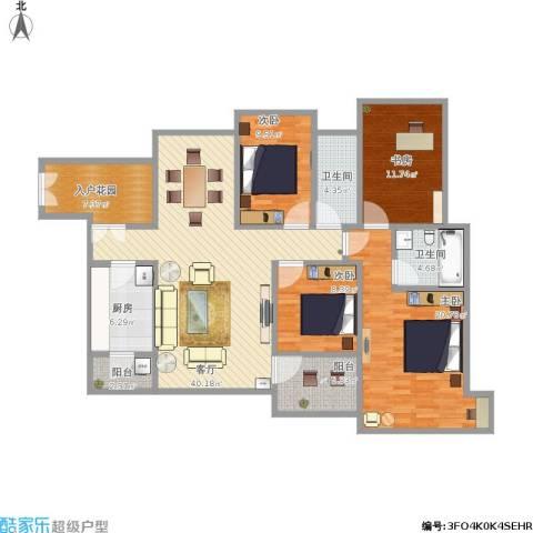 福安雅园4室1厅2卫1厨166.00㎡户型图