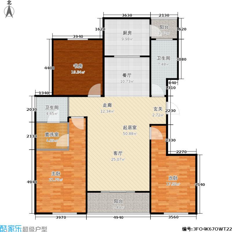 永大颐和园154.00㎡三室两厅两卫户型3室2厅2卫