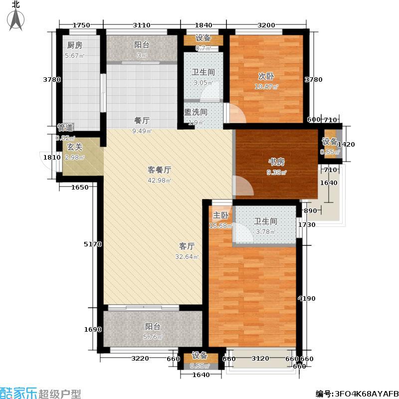 泉景天沅140.00㎡三室两厅二卫户型3室2厅2卫