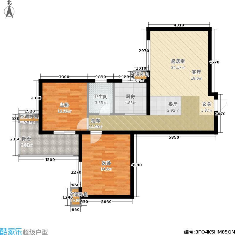 海棠花园97.16㎡海棠花园户型图B户型2室2厅1卫1厨(10/12张)户型10室