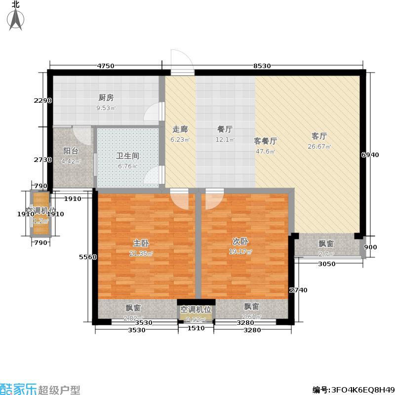 鲁商常春藤123.00㎡2室2厅1卫户型2室2厅1卫