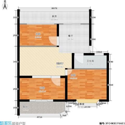 金田苑小区3室1厅1卫1厨126.00㎡户型图