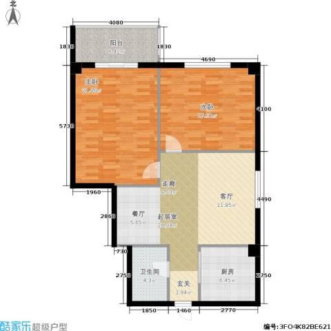 八水上筑2室0厅1卫1厨94.00㎡户型图