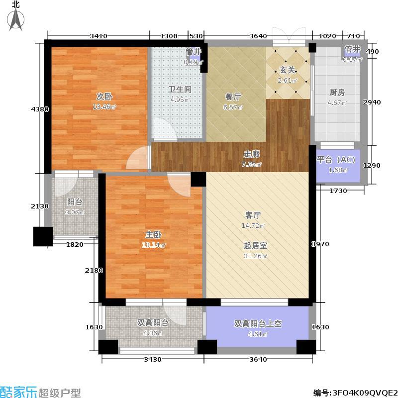 中海华庭93.00㎡高层C2户型
