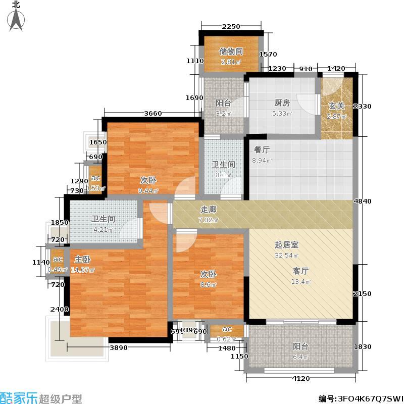 大川滨水城125.27㎡大川滨水城A1H06户型3室2厅2卫