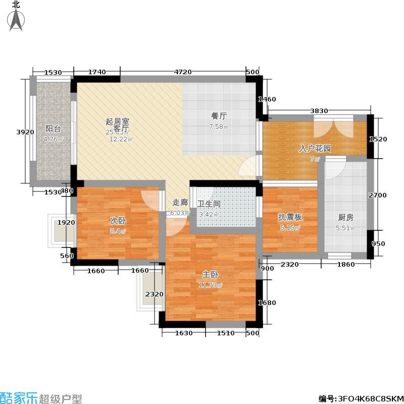 寰宇天下92.42㎡南方玫瑰城A1组团二期5号楼标准层F4户型2室2厅1卫1厨82.42㎡户型2室2厅1卫