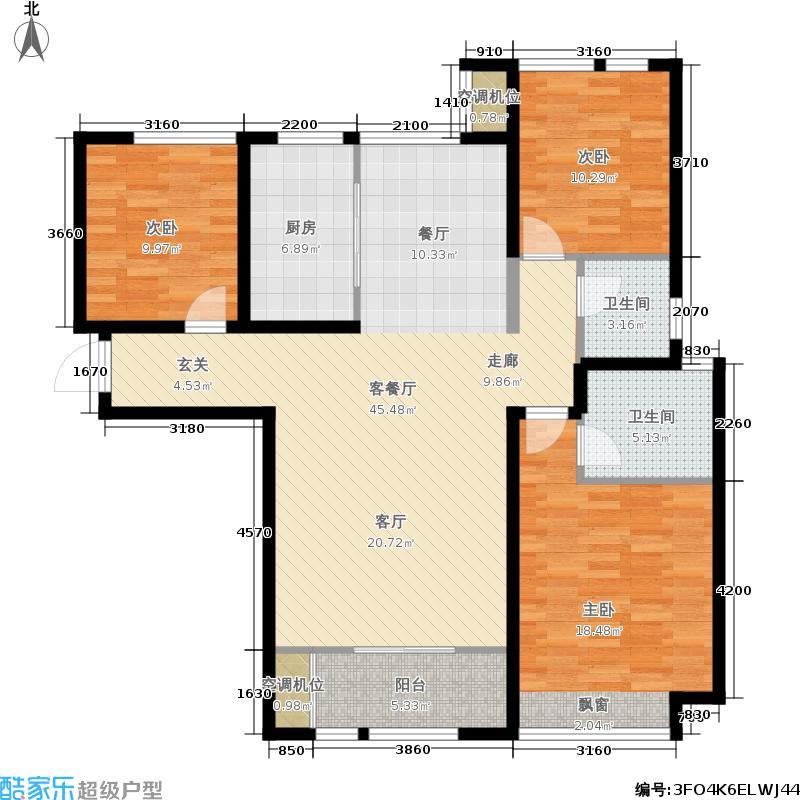 鲁商常春藤120.40㎡c1 三室两厅两卫户型3室2厅2卫