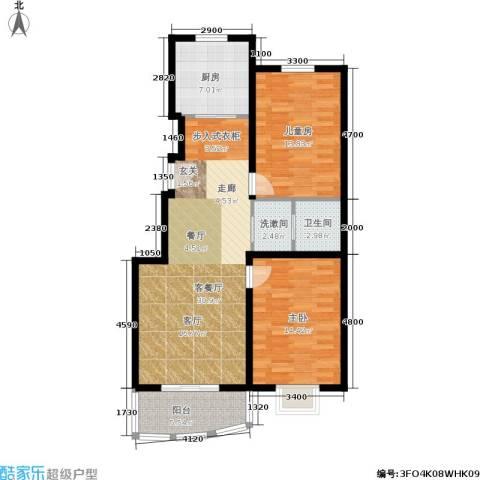 万国金色家园2室1厅1卫1厨97.00㎡户型图