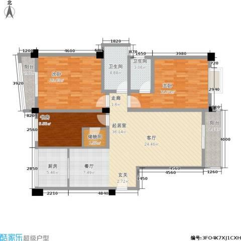 晨阳世纪城3室0厅2卫1厨112.00㎡户型图