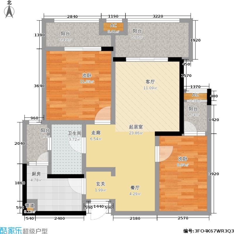 寰宇天下98.00㎡[天擎]1-D 两室两厅一卫 套内面积81㎡户型2室2厅1卫