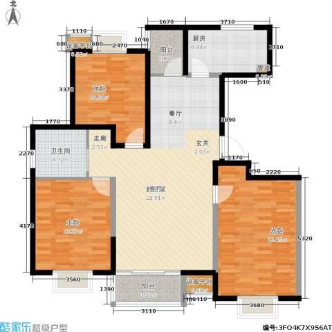 城色佳园3室0厅1卫1厨137.00㎡户型图
