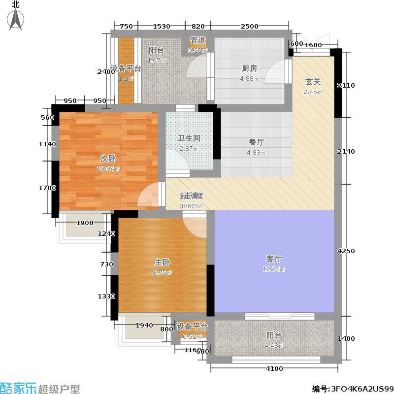 华润中央公园68.00㎡1号楼4#5#6#两室两厅单卫户型2室2厅1卫