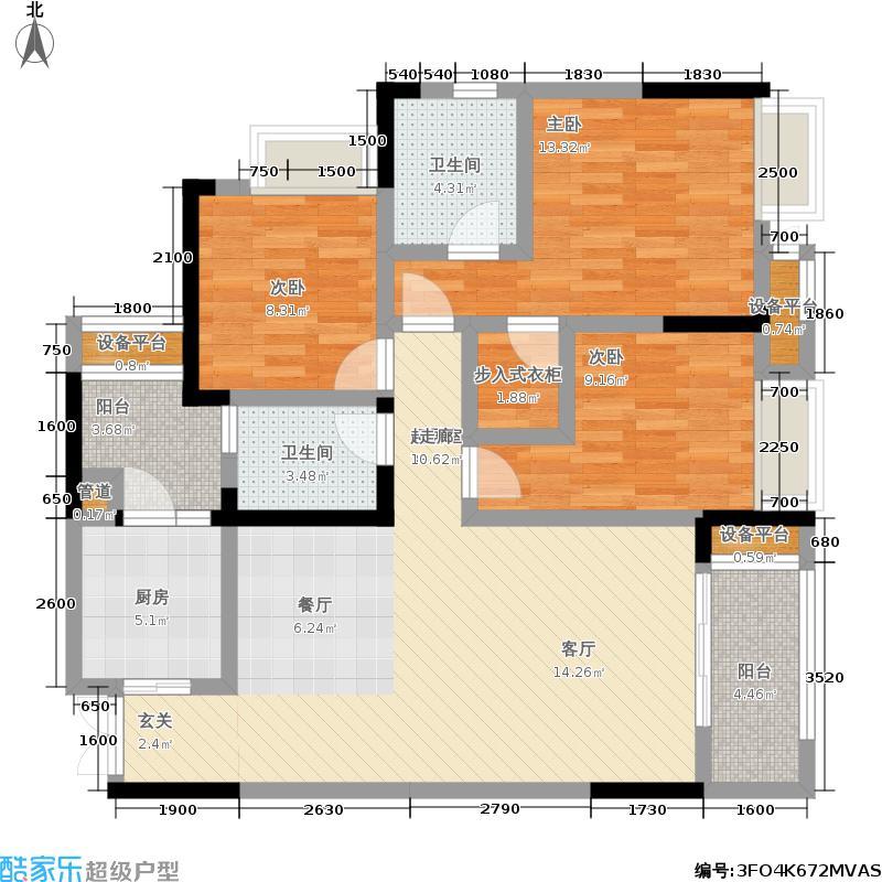 华润中央公园97.47㎡二期5号楼标准层2#3#C2户型 带衣帽间 套内面积97.47㎡户型3室2厅2卫