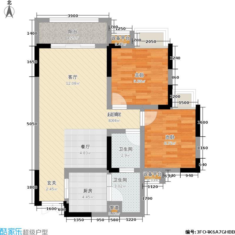 华润中央公园68.00㎡12号楼5号户型两室两厅一卫户型2室2厅1卫