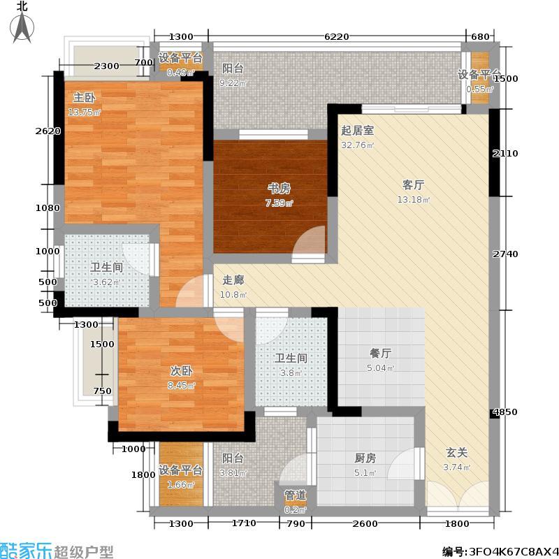华润中央公园93.00㎡一期3号楼1#、2#标准层D7户型3室2厅2卫1厨 93.00㎡户型3室2厅2卫