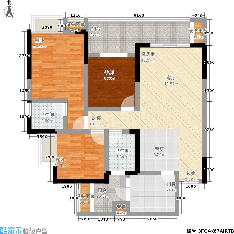 华润中央公园89.00㎡华润中央公园一期11号楼1#4#D1户型标准层2室2厅1卫1厨 89.00㎡户型2室2厅1卫