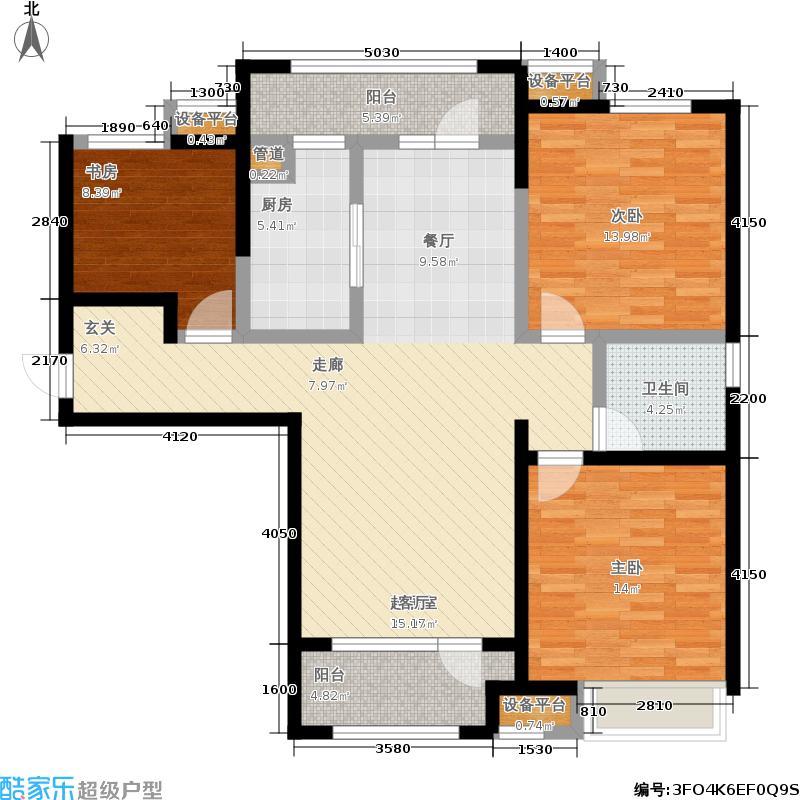 金茂湾社区114.00㎡B9户型3室2厅1卫