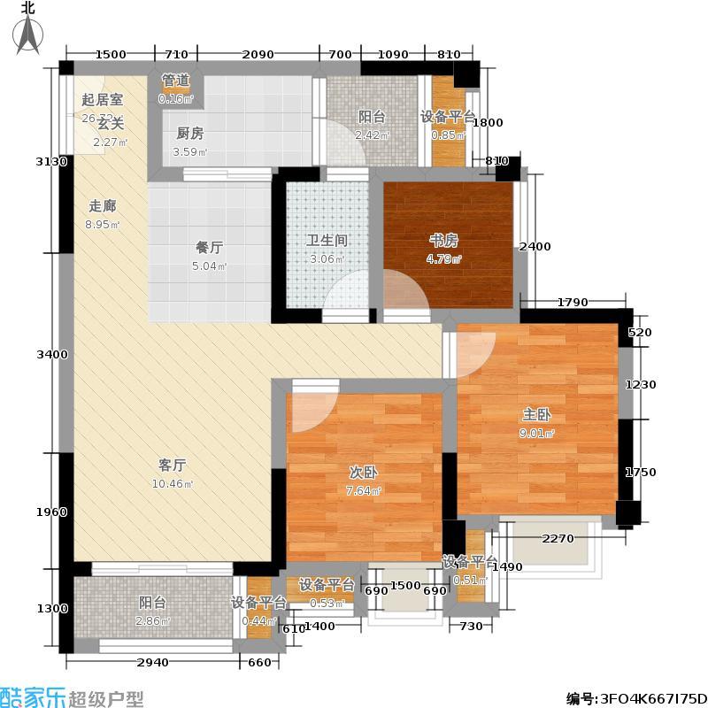 旭阳台北城敦化里81.00㎡旭阳台北城敦化里户型图敦化里2、3号楼C-3创意2+1套内面积66平米(3/5张)户型2室2厅1卫