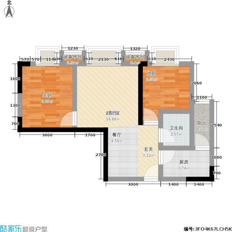 尚美时代49.53㎡A2栋-3,2室2厅1卫,49.53平米户型2室2厅1卫