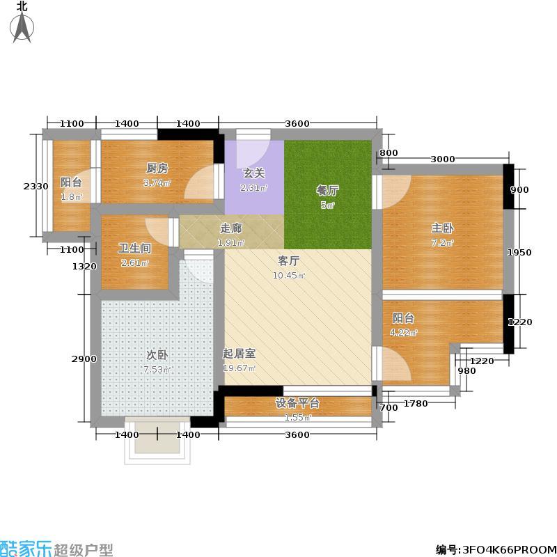 尚美时代51.63㎡A2栋-2,2室2厅1卫,51.63平米户型2室2厅1卫