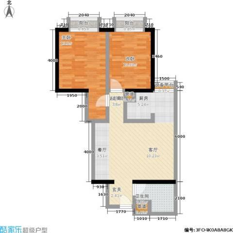 金桥国际公寓2室0厅1卫0厨89.00㎡户型图