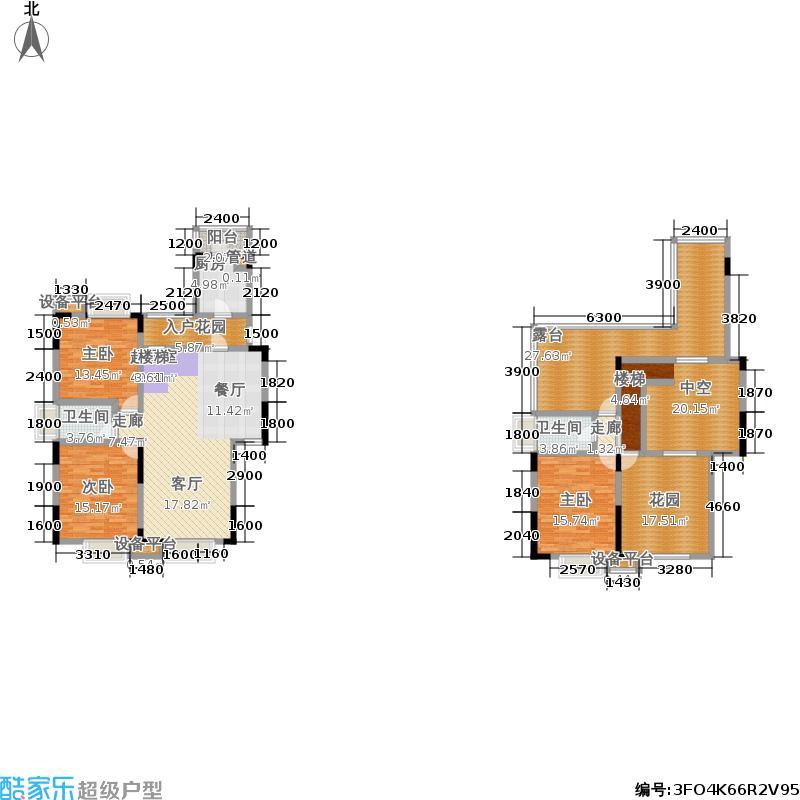 宗申金蓝湾洋房实际户型3室2卫1厨