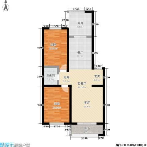 瀛滨寓家园2室1厅1卫1厨110.00㎡户型图