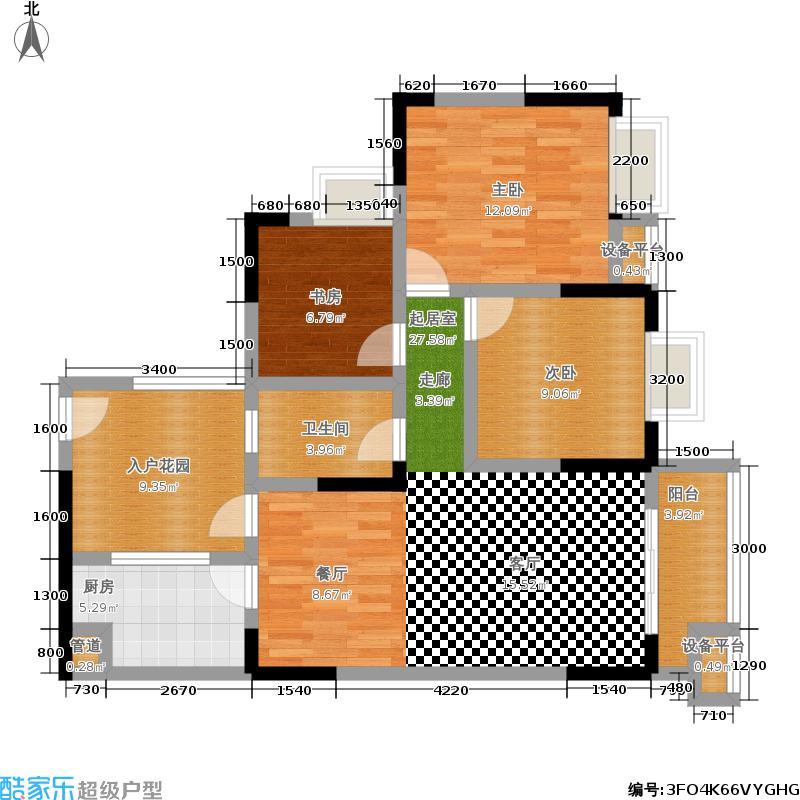 北城未来83.41㎡1期A3幢标准层 67号房3室2厅1卫1厨户型3室2厅1卫