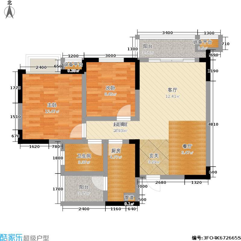 北城未来69.30㎡1期A4幢 标准层23号房2室2厅1卫1厨户型2室2厅1卫