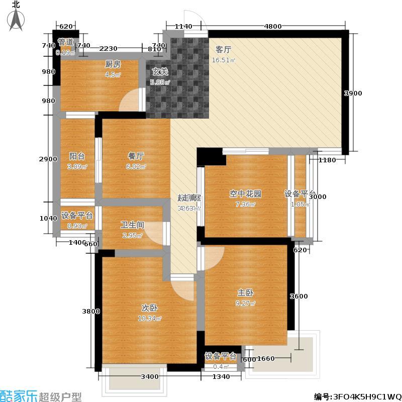金地中心城97.29㎡金地中心城户型图C4+户型二房二厅一卫(6/7张)户型10室