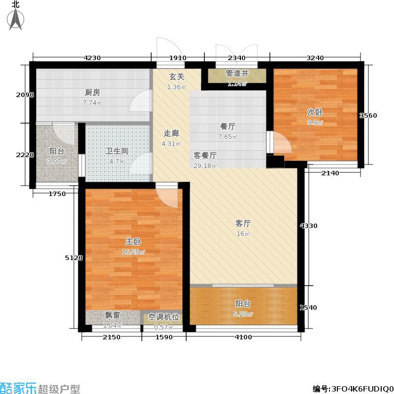 鲁商常春藤89.00㎡B户型 两室两厅一卫户型2室2厅1卫
