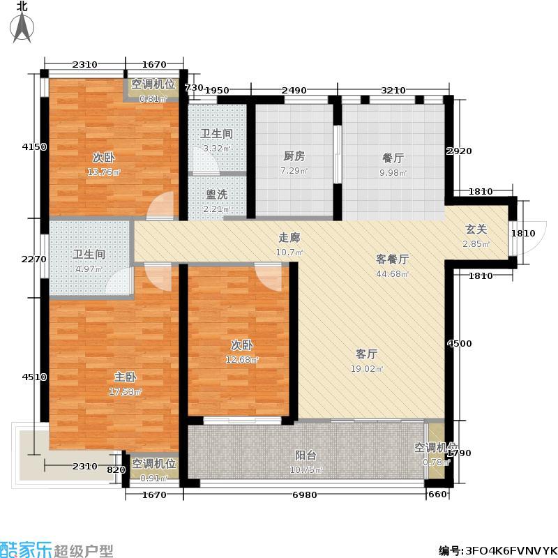 鲁商常春藤132.70㎡d1 三室两厅两卫户型3室2厅2卫