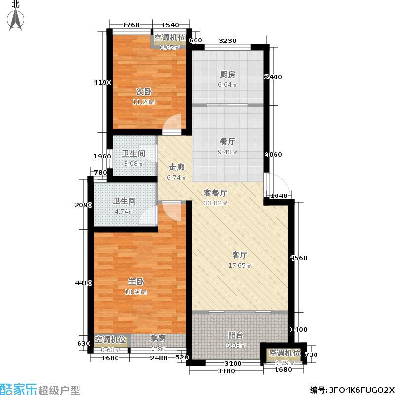 鲁商常春藤98.00㎡两室两厅两卫户型2室2厅2卫