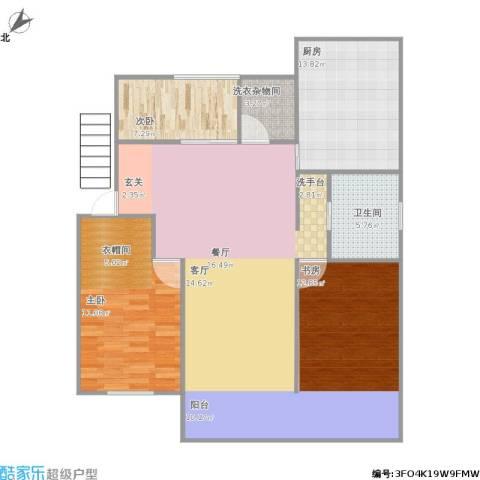 城东公寓1室1厅1卫1厨139.00㎡户型图