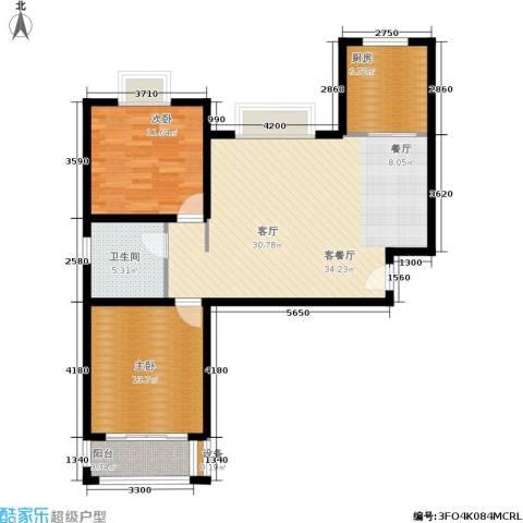尚品清河2室1厅1卫1厨99.00㎡户型图
