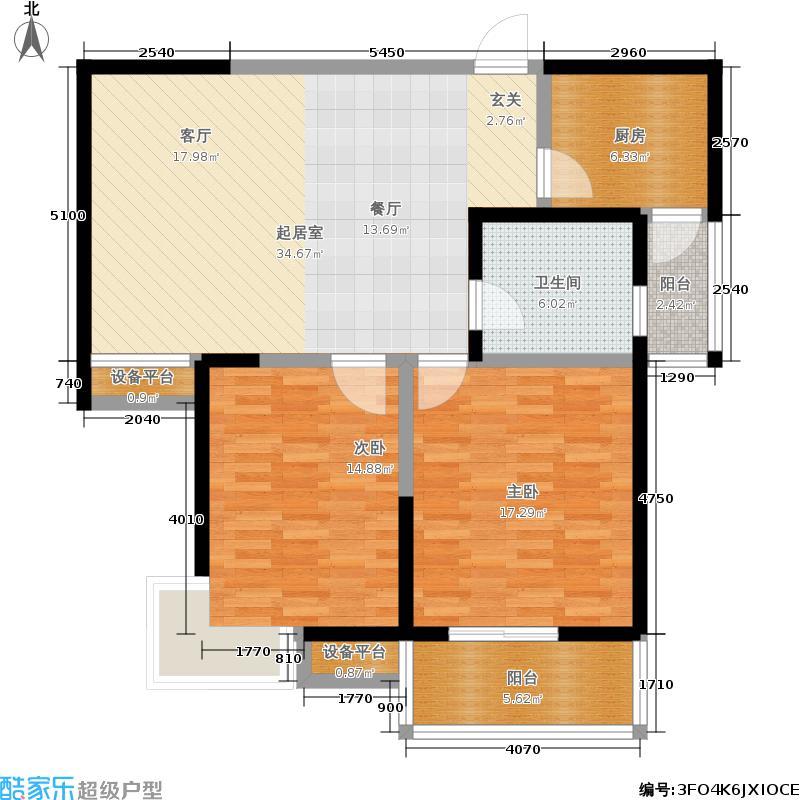 爱菊佳园99.65㎡两室两厅一卫户型2室2厅1卫