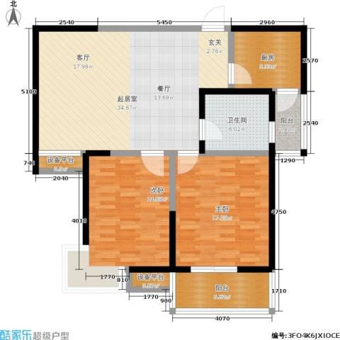 爱菊佳园2室0厅1卫1厨100.00㎡户型图