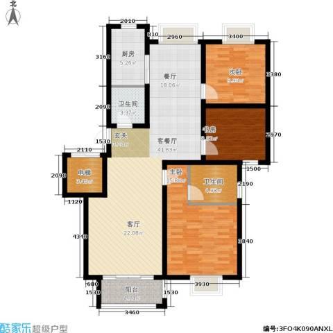 尚品清河3室1厅2卫1厨125.00㎡户型图