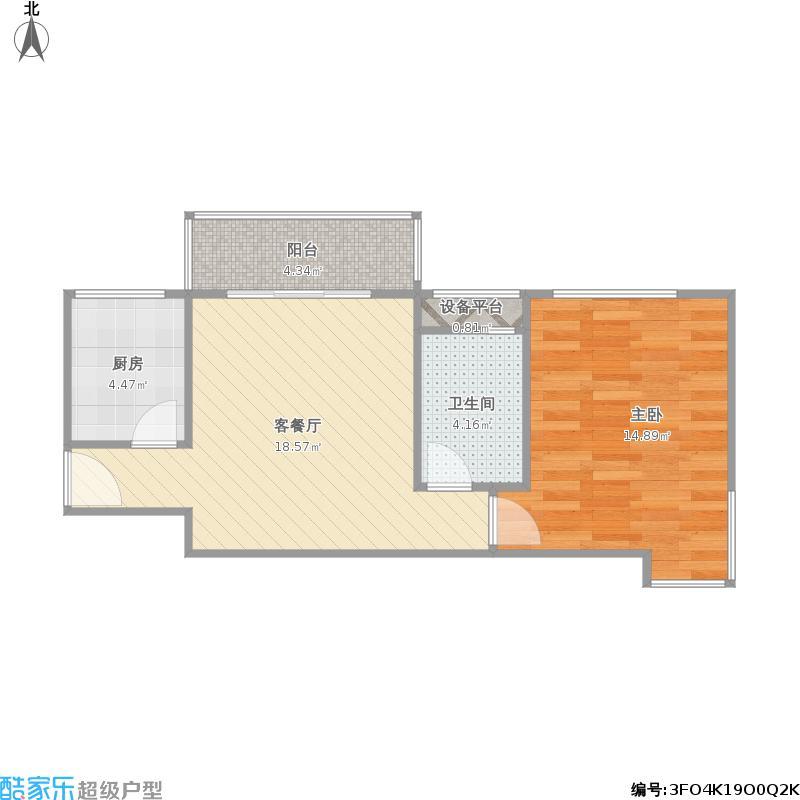 龙腾国际花园13-A6+改后户型