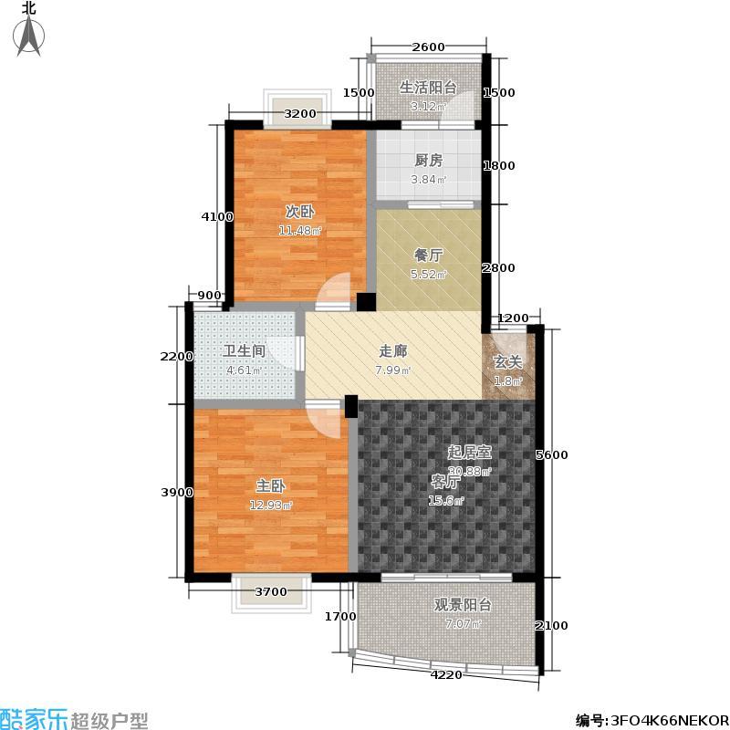 嘉汇馨源嘉汇馨源户型图(4/4张)户型10室