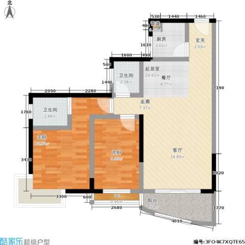 新 芙蓉之都 芙蓉之都2室0厅2卫1厨76.57㎡户型图